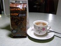 Batangas Brew - Kapeng Barako