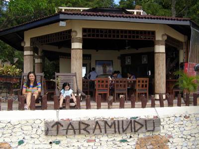 Taramindu Beach Laiya, San Juan, Batangas