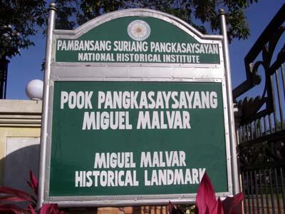 Malvar Museum Road Sign