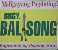 Barangay Balisong